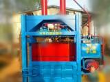 北京地区液压废纸打包机设备批发 废纸壳自动打包机 自动推包