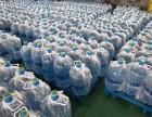 宿州市较矿泉水桶装水配送恒大天然矿泉水 一次性桶装水招商