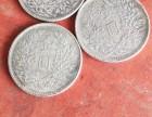 长期高价回收各种古钱币 直接交易