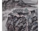 孙原太画家中国画山水精品《山村散学》名家国画山水