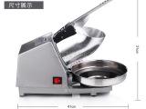 碎冰机多少钱一台?广州哪里有卖碎冰机?商用小型碎冰机
