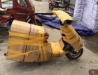 行李托运 物流托运 电动车托运 单车邮寄