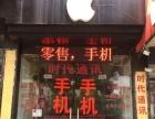 衢州时代通讯低价出售二手苹果全系列手机