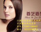 北京万柳注册美容美体护肤营业执照解决街道