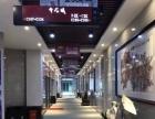 Q武汉客厅精装写字楼100平米好房出租 交通便利