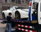 湛江拖车补胎搭电送油高速汽车救援电话多少钱