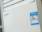 常年高价回收空调出售二手空调全新六年保修科龙变频空调2099