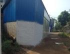 厂房 250平米 转让或转租,水电以装,380三相电