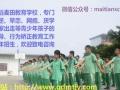 广东问题孩子教育学校,品牌青少年教育学校:学生厌学心理
