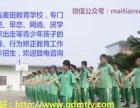 广东湛江叛逆孩子学校,广东麦田教育:孩子叛逆厌学怎么办