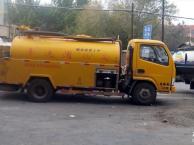 乌鲁木齐专业通马桶.地漏,汽车高压清洗,吸污抽粪