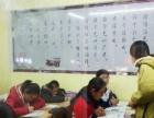 学志教育语文单科迅速提高。