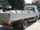 赣州华东城到龙南怎样在网上找货车拉货 小许货运