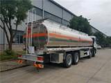 隨州油罐車生產廠家現車直銷20噸鋁合金運油車