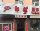 彩城聚宝侧门2楼仓库 厂房 100平米