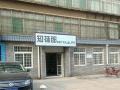明清街南端黄金地段出租面积200平方