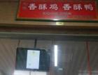 黄河路南阳路小吃店转让(个人发布)
