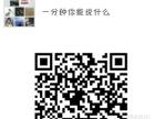 湖南省考面试一分钟你能说什么