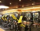 菲特尼斯健身连锁俱乐部狮山店