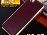 iphone6真皮金属边框手机壳 苹果6plus时尚商务奢华皮套