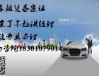 专业办理朝阳汽车租赁经营备案证没有停车场怎么操作?