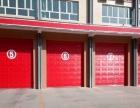门类,工业大门,彩钢板门