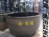 景德镇陶瓷泡澡缸极乐汤温泉洗澡缸韩式洗澡大缸泡澡水缸厂家