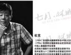 贵阳七月林城摄影培训机构招生