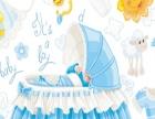 月弯弯婴儿用品 月弯弯婴儿用品诚邀加盟