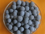 供应远红外陶瓷球|负离子矿化球