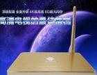 高端网络盒子_安卓8核