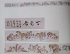 中国美术家王建民画虎作品