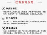 杭州市看守所律师会见 欢迎来电垂询