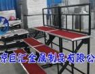 各种材质合唱台生产厂家铝合金钢铁都可定制