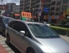 汕尾通兴租车!本公司为您提供:商务租车、自驾租车
