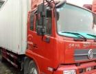 低价出售各类新旧货车,可分期付款, 首付车款.5万