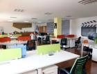 创客邦企业孵化器提供办公场地