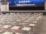 广州不锈钢铁马出租 各种桌子椅子出租