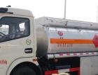 转让 油罐车东风全网最低价出售5吨8吨油罐车