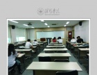 韩国前10强名校留学,潍坊学院校际合作课程