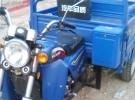 九成新福田三轮摩托车售出1元