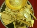 金水24小时上门回收黄金.名表.名包.钻石.珠宝回收