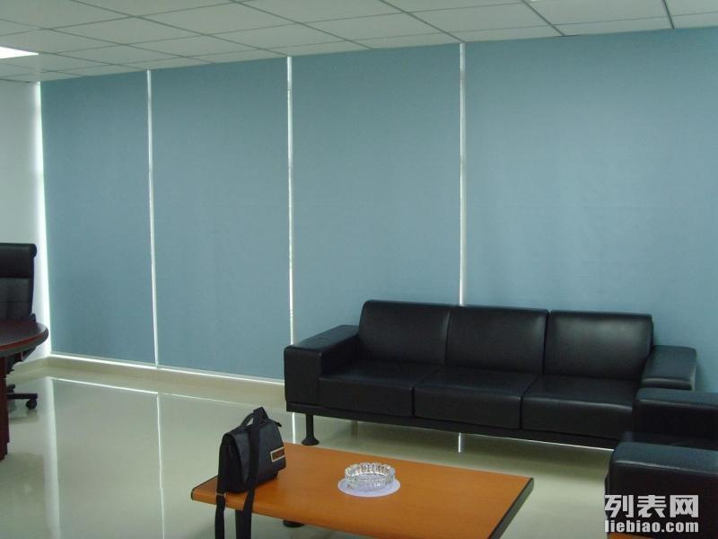 东城定做办公窗帘布艺窗帘卷帘工体百叶窗帘 防紫外线窗帘