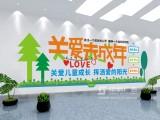 背景形象墙,前台logo,雪弗板,亚克力,不锈钢字,设计定制