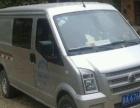 五座加长面包车承接 小型搬家 长短途货运 安全高效
