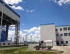 哈尔滨电机修造
