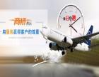 天津商桥快运 公路,航空,海运