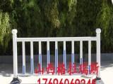山西太原道路护栏 京式护栏 车道隔离护栏 人行横道护栏