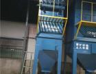 山东德州市喷淋塔销售价格,专业环保设备厂家,期待您的来电咨