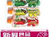 厂家热销 创意恐龙造型糖酱 儿童水果味卡通果酱 多种口味